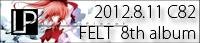 """FELT's """"Little Planet"""""""